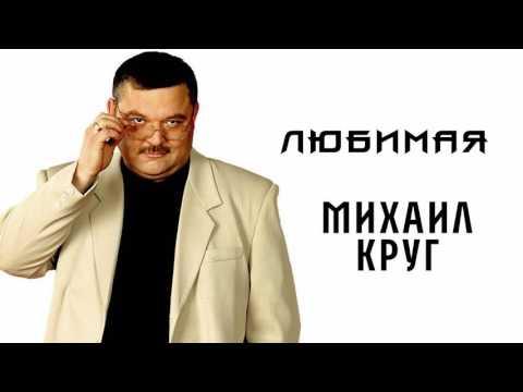 Блатной словарь. -