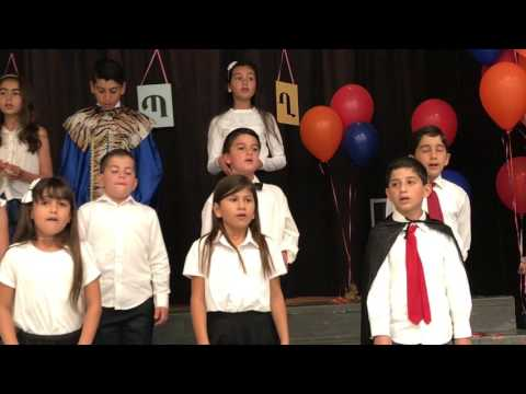 2016 17 year end ceremony at Mark Keppel Elementary School in Glendale