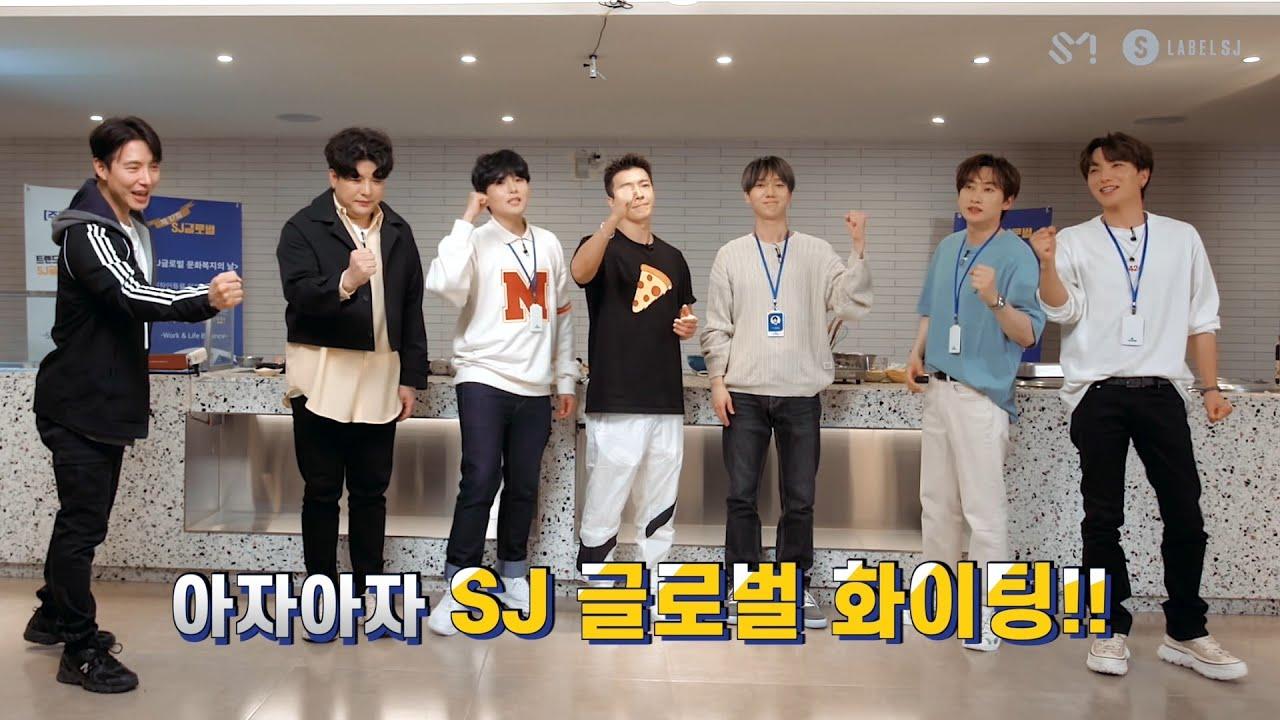 [ ㈜ SJ 글로벌] 문화 복지의 날 Ep.4 - 요리 교실 | SJ GLOBAL Inc.