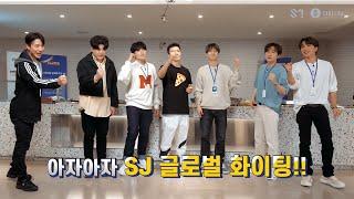 [ ㈜ SJ 글로벌] 문화 복지의 날 Ep.4 - 요리…