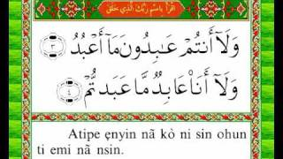 Sheikh Maher Almuaiqly Yoruba Quran 109 Sura  Kafiroon.avi