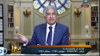 وائل الإبراشي: تم التعامل مع شيرين بمنطق