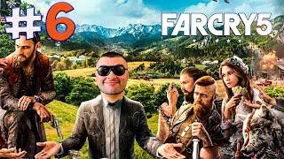 Прохождение Far Cry 5☛ЧАСТЬ 6