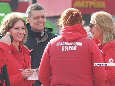 59 красноярцев примут участие в молодежных Дельфийских играх
