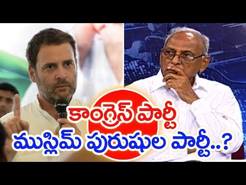 BJP Started Campaign Against Congress Party ? | IVR Analysis | Mahaa News