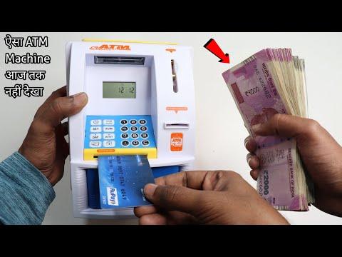 Intelligent Mini ATM Machine Unboxing & Testing – Chatpat toy tv