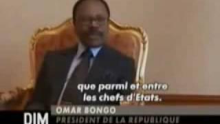 Hommage à Omar Bongo 2 : dcd le dimanche 7 juin à l
