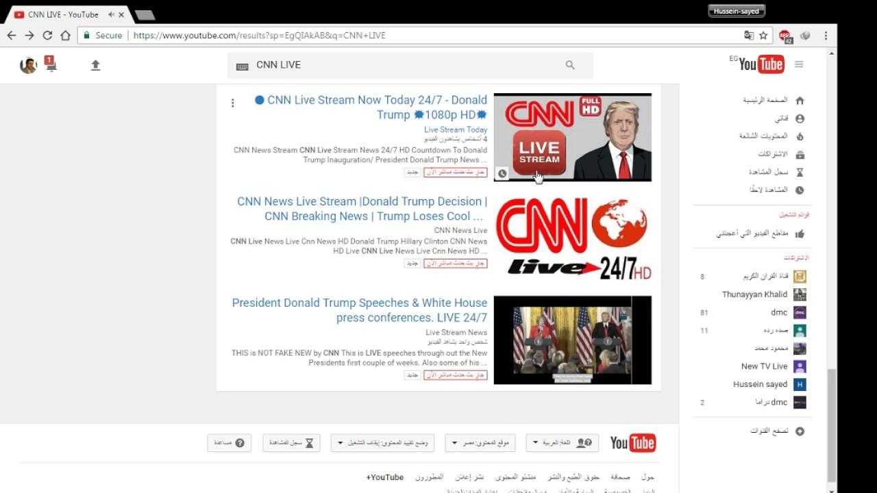 Cnn Live Stream Now Today 24 7 Donald Trump Youtube