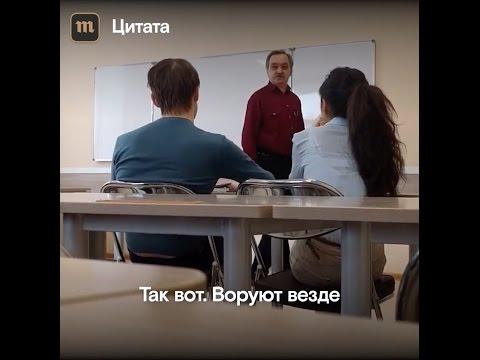 томские сайты знакомств павлов евгений