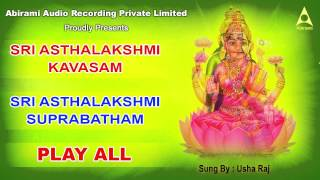 Sri Ashtalakshmi Jukebox - Songs Of Ashtalakshmi - Tamil Devotional Songs