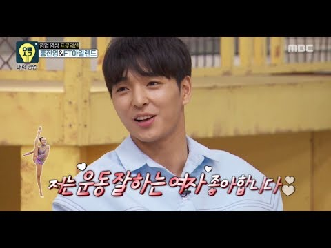 [Oppa Thinking] 오빠생각 - CHOI JONG HOON. 'I like people who exercise well.' 20170701