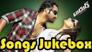 Gambar cover Adurs (అదుర్స్) Telugu Movie Full Songs Jukebox    Jr. Ntr, Nayantara, Sheela