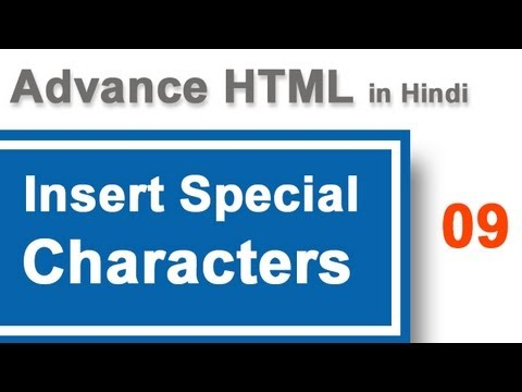 Insert Special Characters In HTML In Hindi