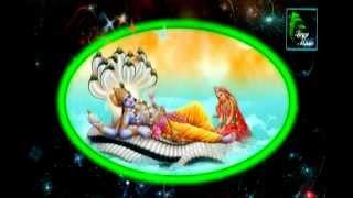 Shree Vishnu Suktam (Panchasuktam)