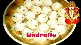 Rava Undrallu Recipe In Telugu | Vinayaka Chavithi Recipes | How To Make Ganesh Chaturthi Kudumulu
