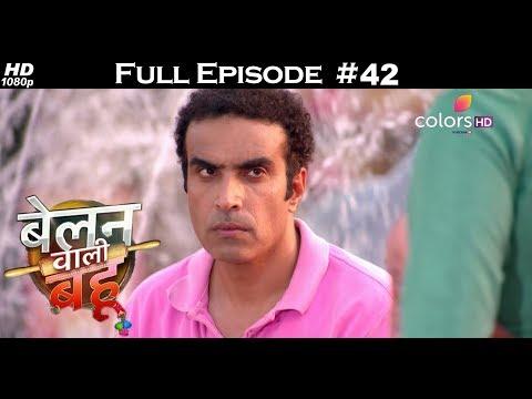 Belanwali Bahu - 13th March 2018 - बेलन वाली बहू - Full Episode