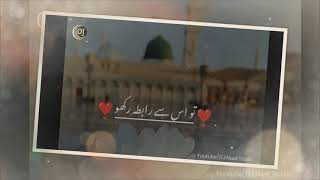 Beautiful Motivational Kalam|❣️ Islamic Status❣️| Lyrics | Urdu Naat |Oj Naat Studio