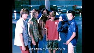 1998年7月15日 リリース 10th Single「翼になれ」より ーーーーーーーーーーー 作詞:奥居 香 作曲:奥居 香 編曲:上野圭市 ーーーーーーーーーーー...