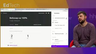 Презентация:  Создаем онлайн-курс за 5 минут.  EdTech Space 2017: осень