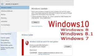 fix any windows update error on windows 10 8 1 8 and 7 cmd trick
