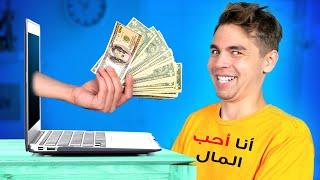 كيف تكسب المال بسرعة في سن المراهقة (هذا مستحيل) – مواقف مألوفة في فيديو كوميدي موسيقي
