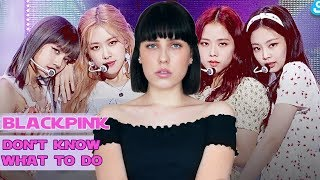 BLACKPINK - Don't Know What To Do (На русском    Russian Cover)