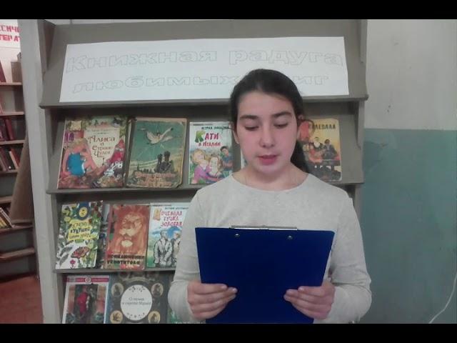 Изображение предпросмотра прочтения – ТаисияСладкова читает произведение «Последние лучи заката» А.А.Блока