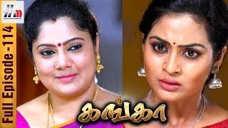 Ganga Tamil Serial | Episode 114 | 16 May 2017 | Ganga Sun TV Serial | Piyali | Home Movie Makers