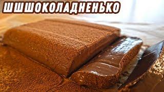 Шоколадный пудинг. Нежнейший рецепт