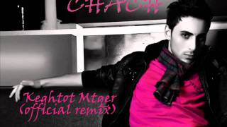 Chach - Keghtot mtqer (Official Remix)