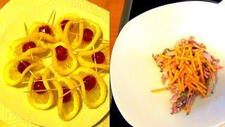 Французский салат с чипсами и закуска к праздничному столу. Вкусные рецепты из доступных продуктов.