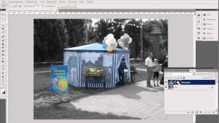 09 Photoshop CS5. Маска слоя