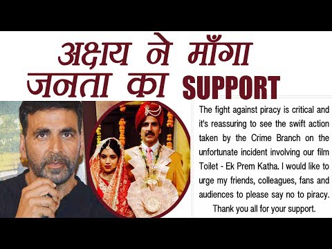 Thumbnail: Akshay Kumar REACTS on Toilet Ek Prem Katha LEAKED ,Asked fans for SUPPORT | FilmiBeat