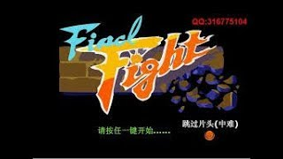 Final Fight SNES Music  Round 04 Burnin Cycle Stage
