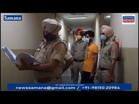 Travel Agent को गिरफ्तार कर अदालत ने 2 दिन के पुलिस रिमांड पर भेजा 30 लाख ठगे Canada भेजने के नाम पर