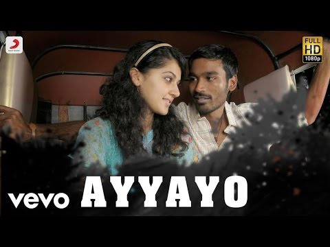 Aadukalam Ayyayo Tamil Lyric Video Dhanush G V Prakash Kumar Youtube