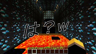 【Minecraft】中学生のときにつくったクソダンジョンをプレイ part1 ゆっくり実況 thumbnail