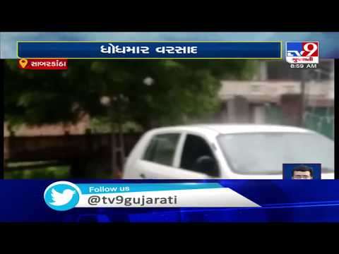 Top News Stories From Gujarat: 27/3/2020| TV9News from YouTube · Duration:  3 minutes 33 seconds