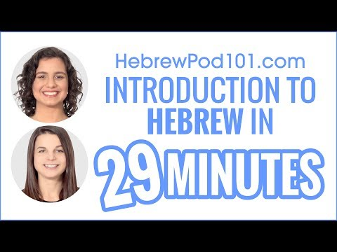 Complete Introduction to Hebrew in 29 Minutes