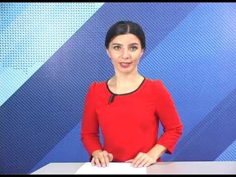Новости на 23 сентября 2019 г.Янаул