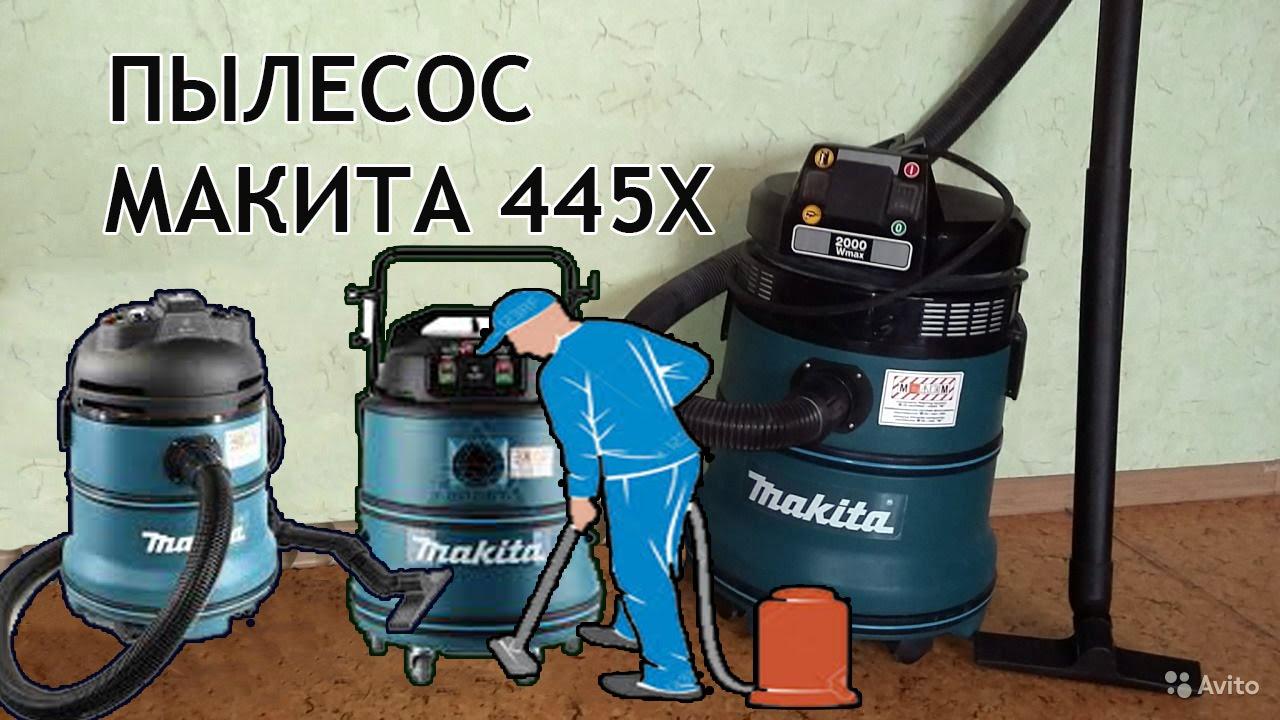 Строительный пылесос BORT BSS-1230 серый [98291070] купить в .