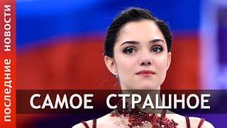 Евгения Медведева рассказала про самый страшный момент в жизни