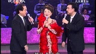 楊燕+靜心等+卡門+台灣的歌