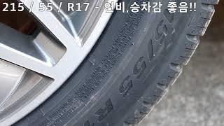 2021년형 K5 DL3 하이브리드 시그니처 타이어 살…