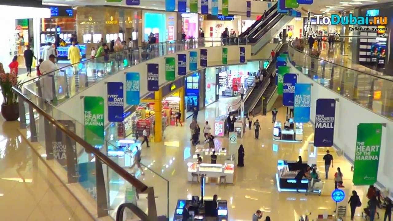 Дубай торговый центр коммерческая недвижимость дубая
