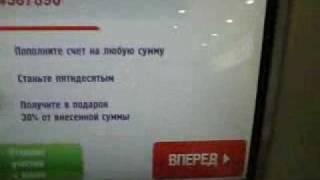 Как пополнить Яндекс Деньги с телефона? используйте Smsdengi
