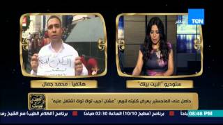"""بالفيديو.. حاصل علي ماجيستير يعرض كليته للبيع علي الهواء لشراء """"توكتوك"""""""