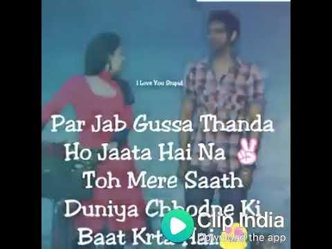Jab Vo Gussa Hota Hai (love Shayari)