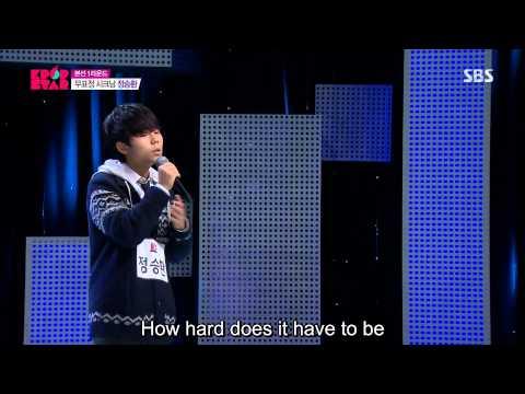 Jung Seung-Hwan (정승환) - This Pain Will Pass (지나간다) @ KPOP Star Season 4 [Eng Sub]
