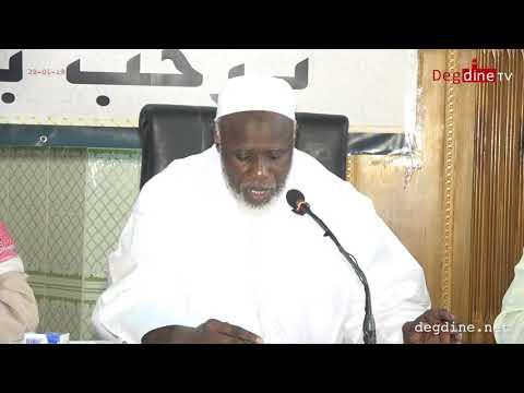 Conférence   | Leçons à tirer du verset 18 de la Sourate 59 (Hasr) _Vol  02 | Cheikh Ibrahima Kh LÔ